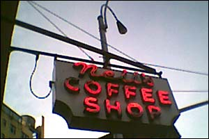 neils coffee shop