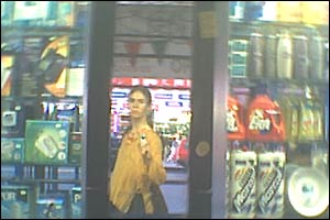 self in store mirror