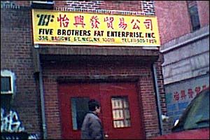five brothers fat
